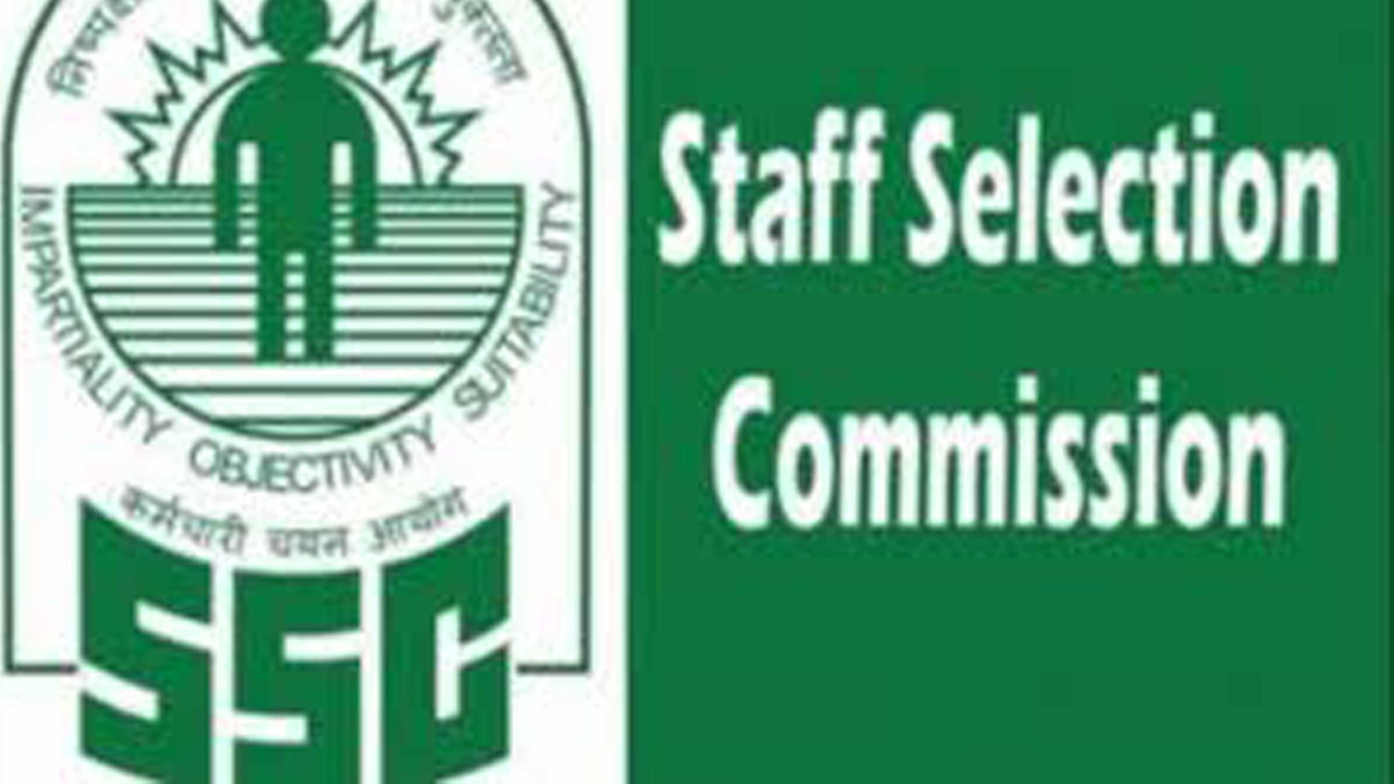 SSC CHSL Recruitment 2020