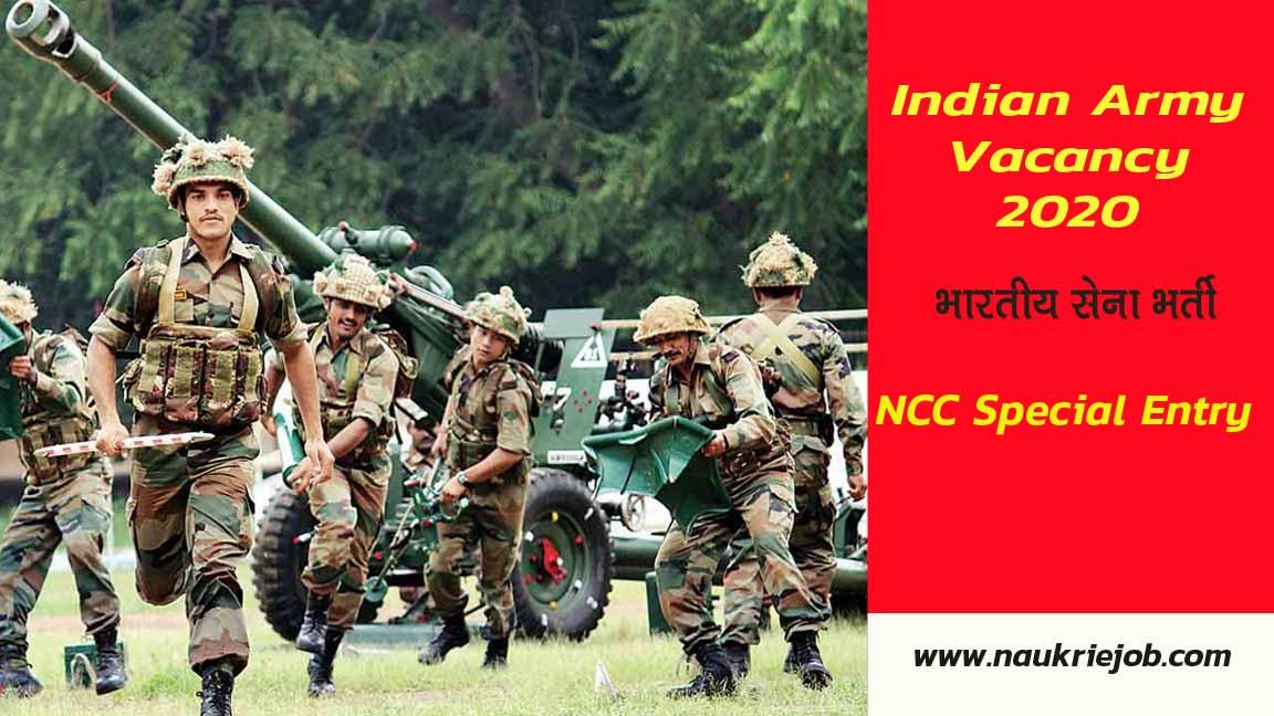 Indian Army Vacancy 2020