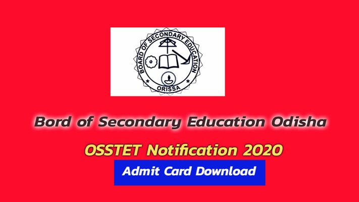 OSSTET 2020 Admit Card