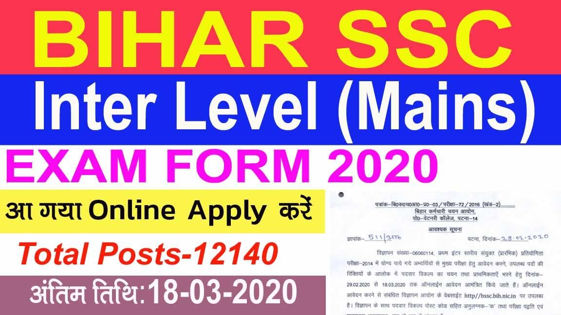 BSSC Inter Level Vacancy