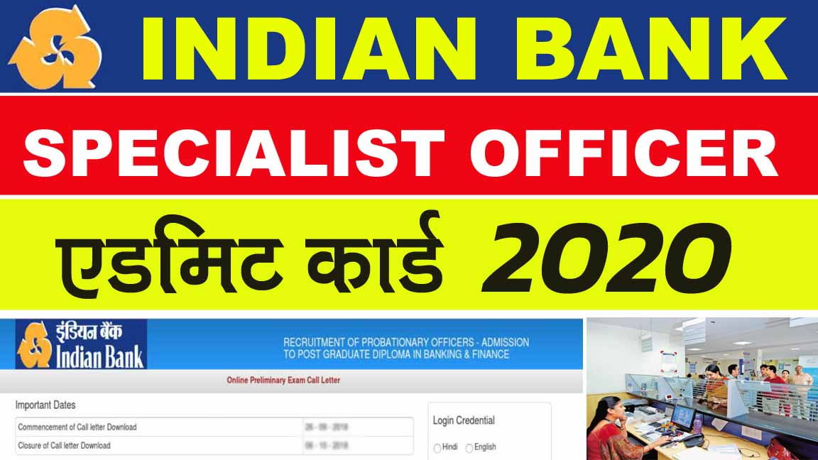 Indian Bank Specialist Officer Admit Card