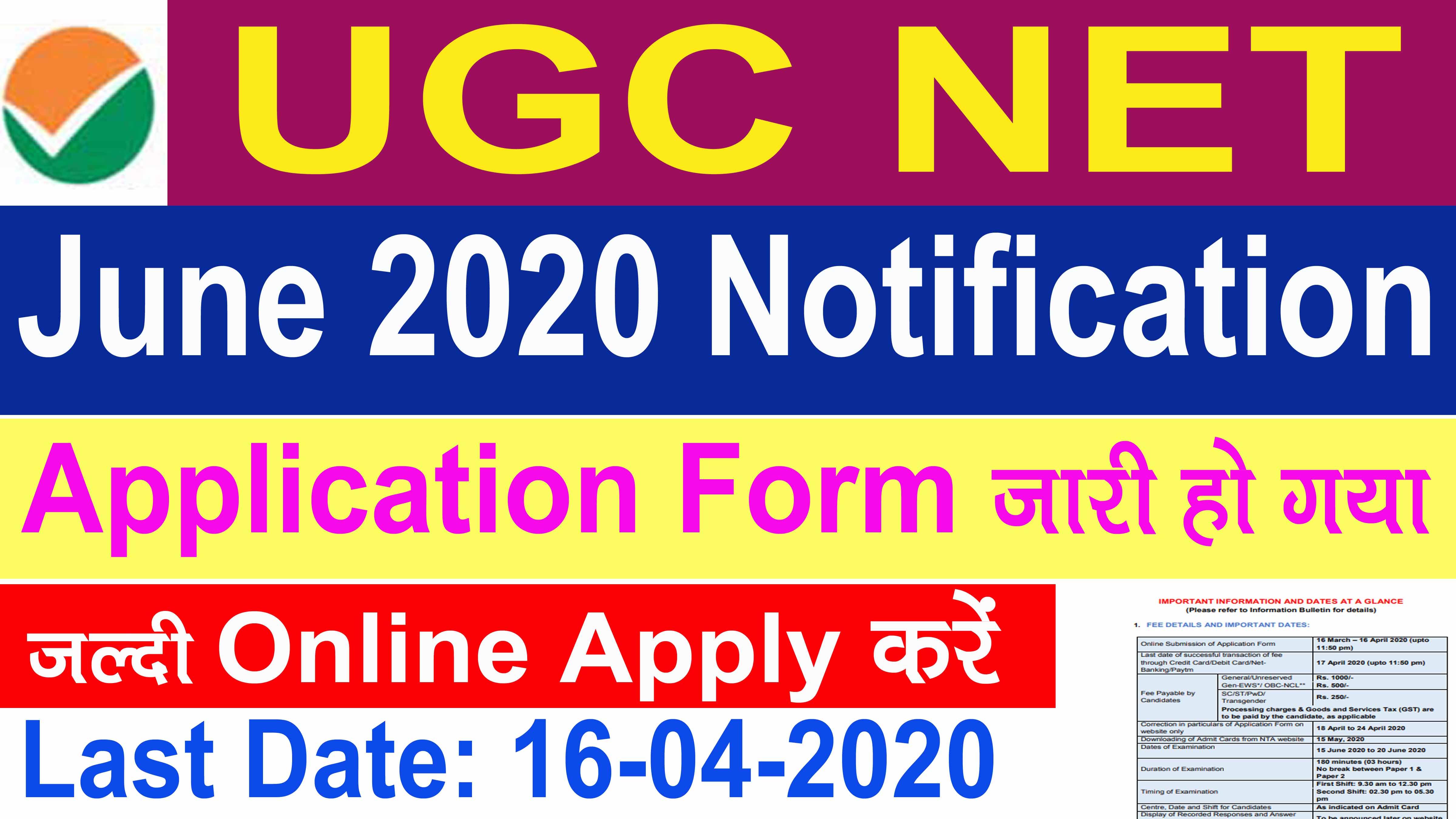 UGC NET 2020 Apply Online