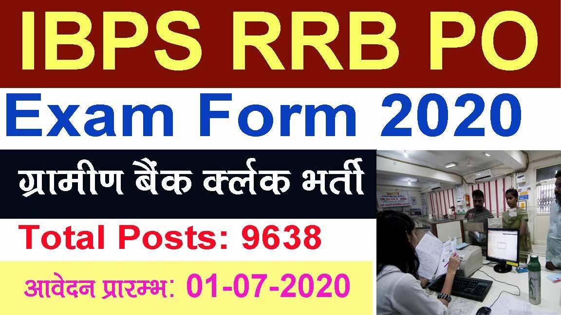 IBPS PO Vacancy 2020