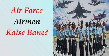 Air Force airmen Kaise Bane