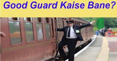 Goods Guard Kaise Bane