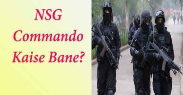 NSG Commando Kaise Bane