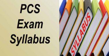 PCS ka Syllabus Kya Hai