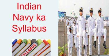 Indian Navy ka Syllabus Kya Hai