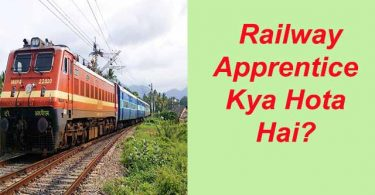 Railway Apprentice Kya Hota Hai
