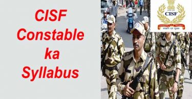 CISF Constable ka Syllabus Kya Hai