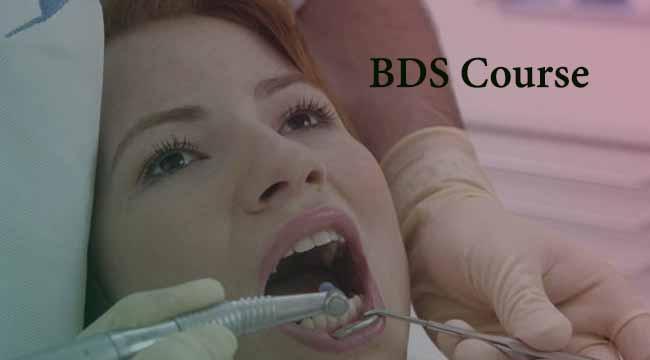 BDS Course Kaise Kare
