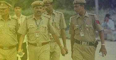 Delhi Police Constable Kaise Bane